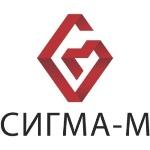 Сигма-М