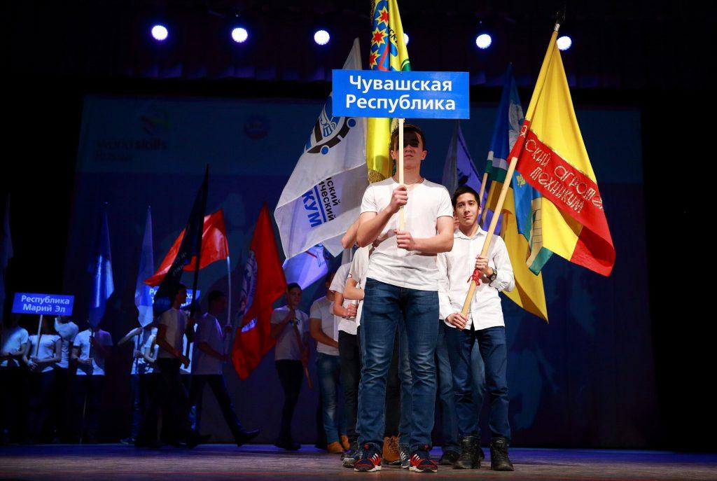 Открытие V Регионального (открытого) чемпионата «Молодые профессионалы» (Worldskills Russia)