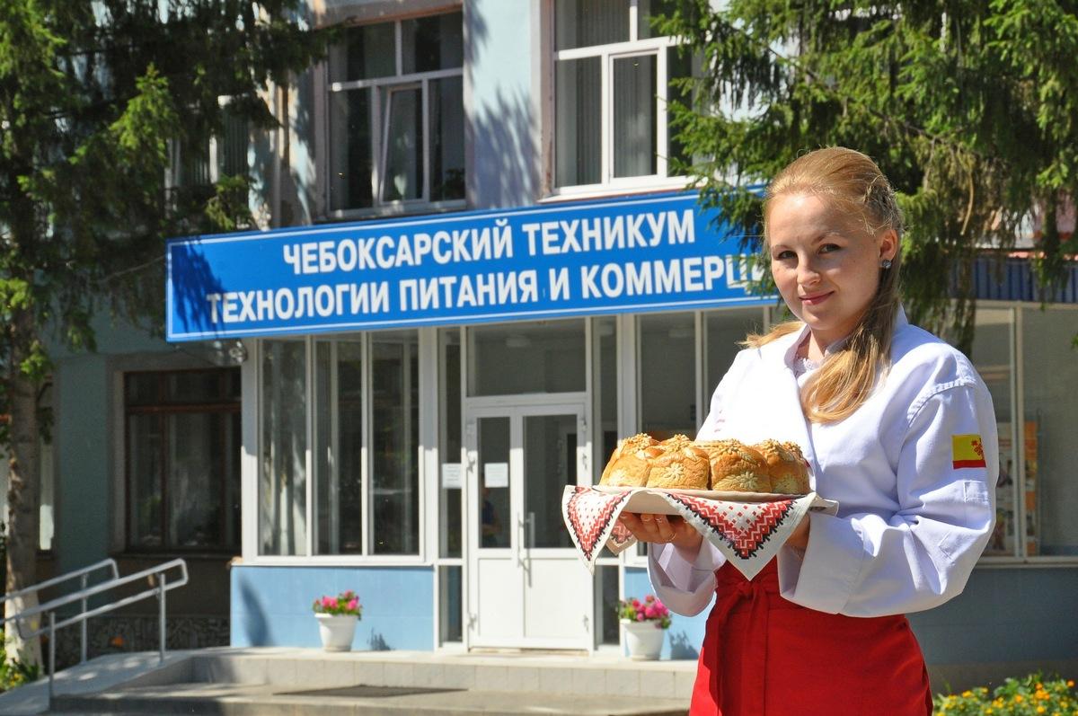 В Чувашии появился первый Специализированный центр  компетенций, аккредитованный по стандартам  Ворлдскиллс Россия