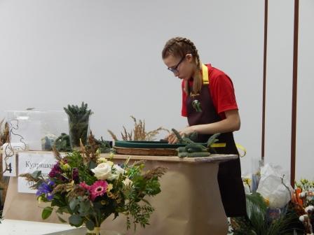 Соревнования по компетенции «Флористика»