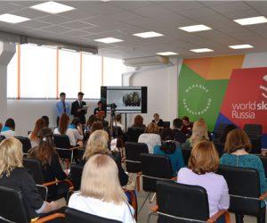 Роль профориентационного волонтерства в формировании и развитии социальной активности подрастающего поколения