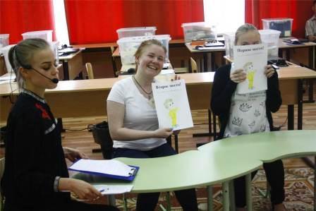 Студенты Чебоксарского профессионального колледжа имени Н.В.Никольского завершили сдачу демонстрационного экзамена