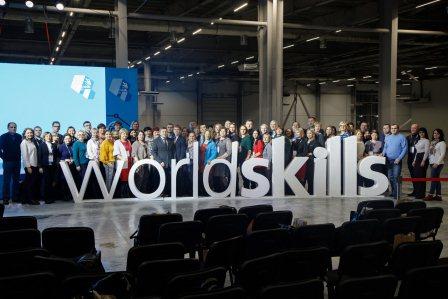 Представители Чувашской Республики приняли участие в обучающем семинаре по реализации программы «Посетитель» в рамках 45-го мирового чемпионата по стандартам Worldskills в г.Казань в 2019 году