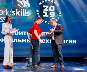 В Чувашии завершился VII Региональный (открытый) чемпиона «Молодые профессионалы» (WorldSkills Russia)