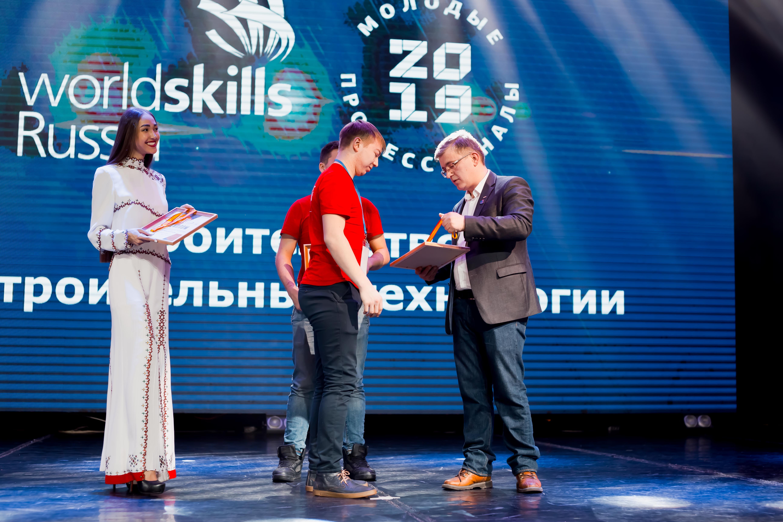 В Чувашии завершился VII Региональный (открытый) чемпионат «Молодые профессионалы» (WorldSkills Russia)