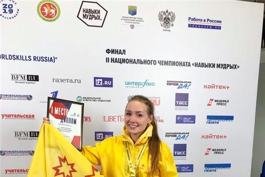 Завершился Финал VII Национального Чемпионата «Молодые профессионалы (WorldSkills Russia)»
