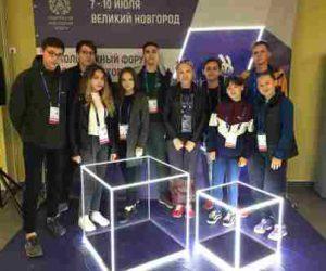 Представители Чувашии приняли участие во II Всероссийском Молодежном Форуме  в Великом Новгороде для лидеров движения «Молодые профессионалы (WorldSkills Russia)»
