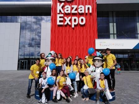 Делегация школьников и студентов Чувашии посетила площадки Мирового чемпионата WorldSkills Kazan 2019