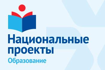 Пять техникумов и колледжей республики вошли в число победителей на получение грантов Минпросвещения России