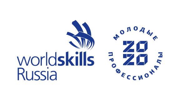 Стартовала заявочная кампания VIII Открытого регионального чемпионата «Молодые профессионалы» (WorldSkills Russia) в Чувашской Республике