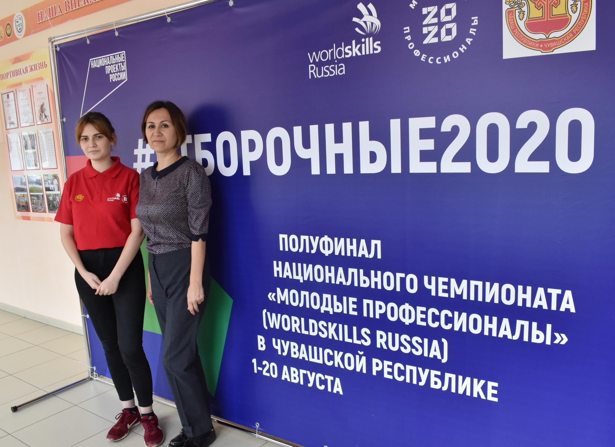 Представители учебных заведений Чувашской Республики продолжают борьбу за выход в финал VIII Национального чемпионата «Молодые профессионалы» (WorldSkills Russia)