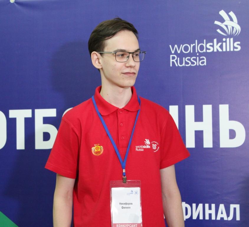 Отборочные соревнования на право участия в финале VIII Национального чемпионата «Молодые профессионалы» (WorldSkills Russia): компетенция «Электроника»