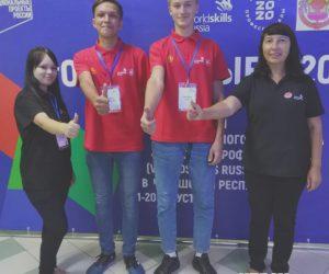 Отборочные соревнования для участия в финале VIII Национального чемпионата «Молодые профессионалы» (WorldSkillsRussia): компетенция «Геодезия»