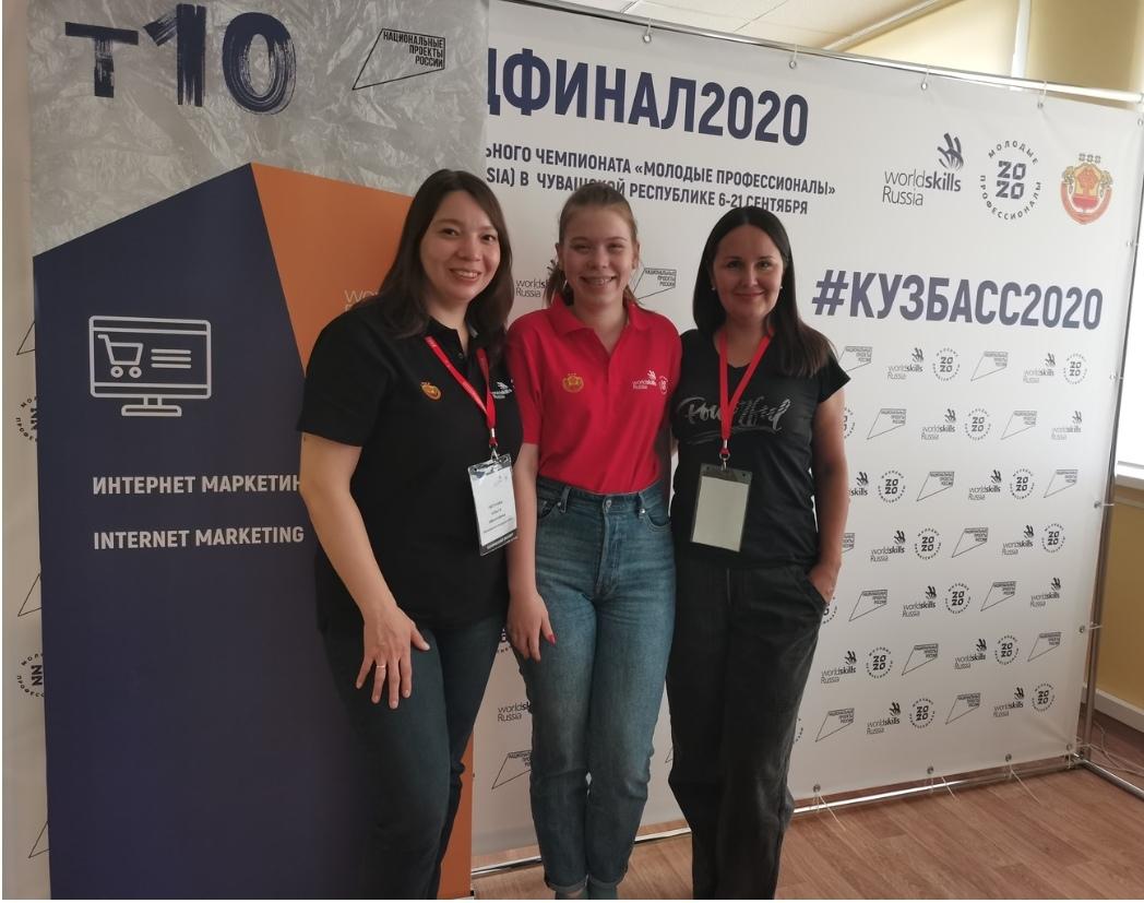 Подведены итоги Нацфинала WorldSkills Russia-2020