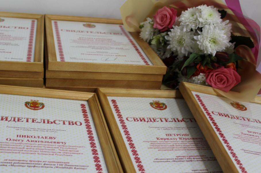 «Будущее за вами!»: Олег Николаев поздравил молодых профессионалов Чувашии