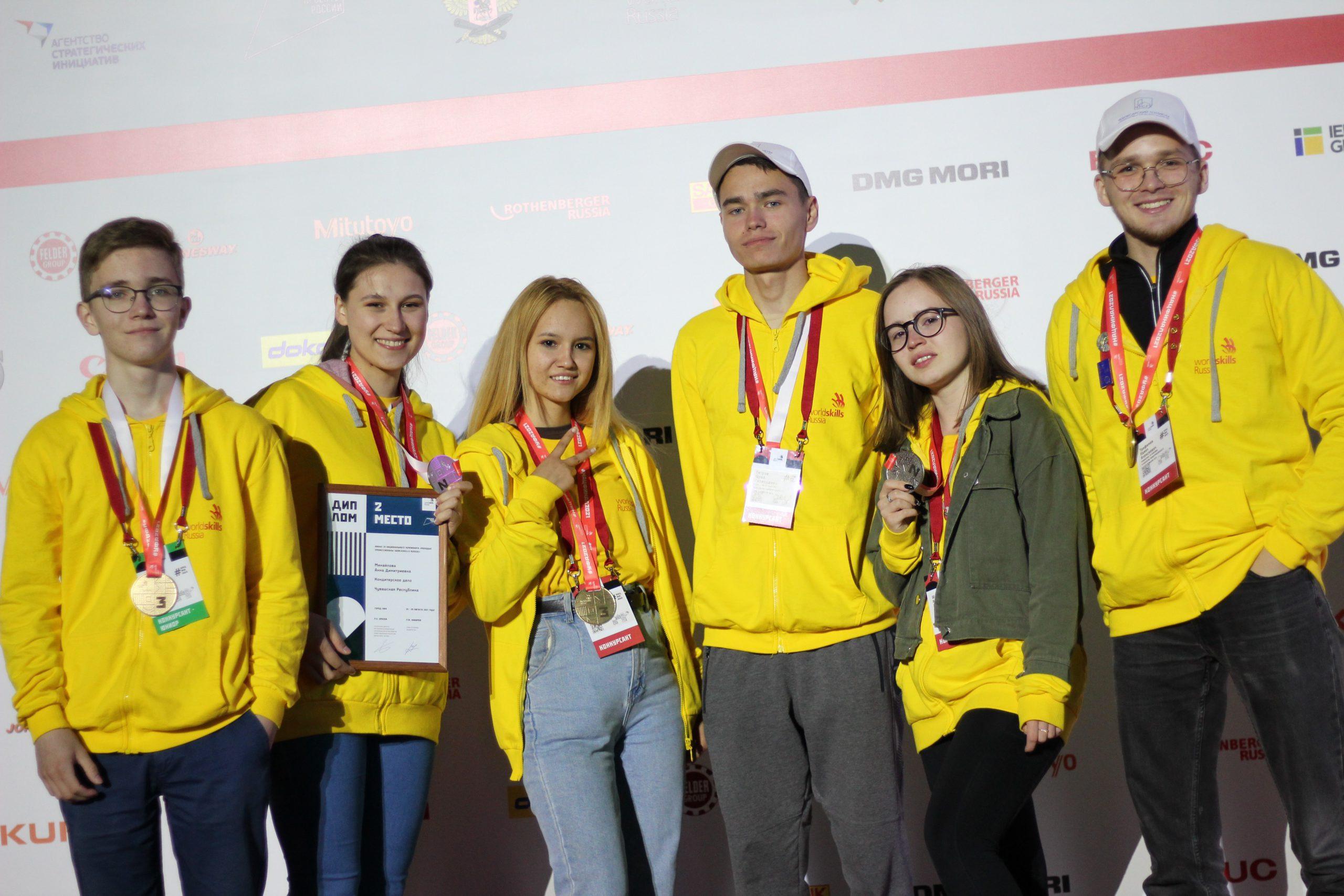 Сборная Чувашской Республики завоевала 5 медалей в финале IX Национального чемпионата «Молодые профессионалы» (WorldSkillsRussia) – 2021