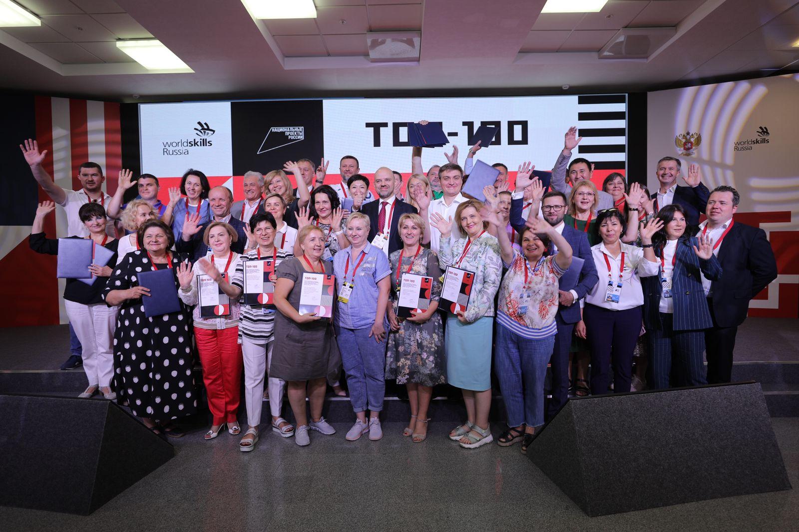 6 колледжей и техникумов Чувашии вошли в ТОП-100 Worldskills Russia