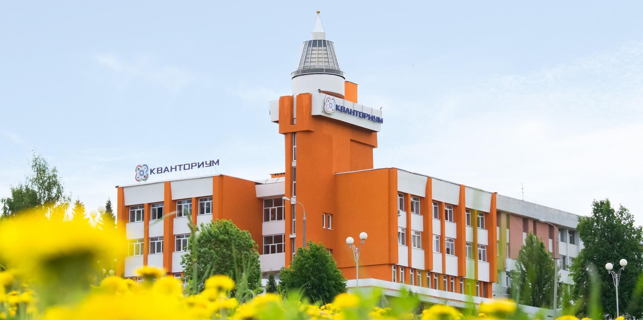 Чебоксарский Кванториум в числе лучших образовательных организаций юниорского движения Ворлдскиллс Россия
